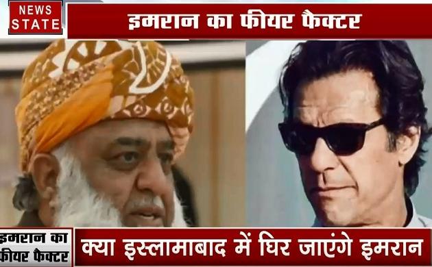 पाकिस्तान: इमरान खान की सरकार का यह मौलाना करेगा तख्तापलट