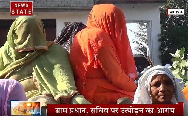 Uttar pradesh: बागतप से क्यों पलायन कर रहे हैं लोग, क्यों लगे घरों के बाहर पोस्टर