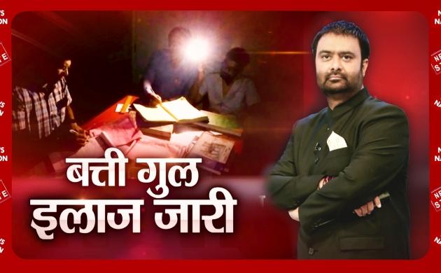 Khoj Khabar: प्रयागराज में ग्रीन पटाखों की धूम, धोनी पर BCCI अध्यक्ष गांगुली का बयान