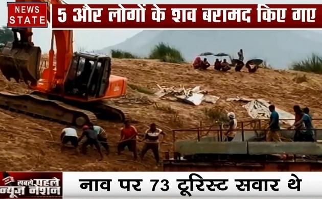हैदराबाद : गोदावरी नदी से रेस्क्यू, 5 लोगों के शव नदी से निकाले गए