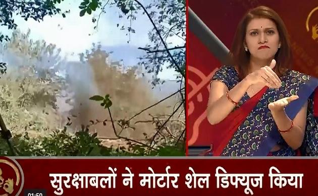 Samachar Vishesh: जम्मू कश्मीर में आतंकी हमीद ललहारी का अंत, पाकिस्तान ने फिर किया सीजफायर का उल्लंघन- देखें स्पेशल बुलेटिन