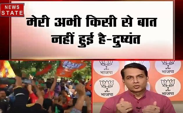 Haryana Assembly Election Results: JJP नहीं, ये बनेंगे हरियाणा के असली किंगमेकर, जानें लेटेस्ट गणित