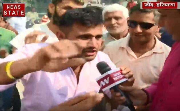 Haryana Assembly Election Results: जींद में BJP के दफ्तर पर मनाई जा रही है होली और दिवाली