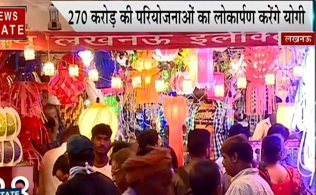 SPEED NEWS 1: दिवाली पर अयोध्या में 270 करोड़ की परियोजनाओं का तोहफा, गाजियाबाद में लाखों के अवैध पटाखें बरामद, देखें स्पीड न्यूज