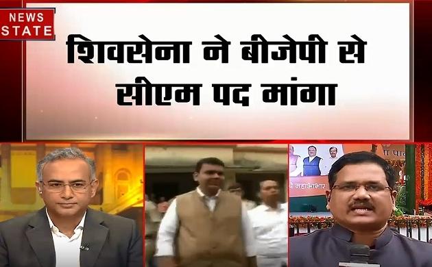 Maharashtra Election Results: क्या NCP के साथ जा सकती है शिवसेना!, देखें हर अपडेट