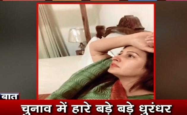 Lakh Take Ki Baat: टिकटॉक स्टार सोनाली फोगाट को भारी पड़ी हार, वीडियो बना जताया दुख