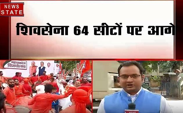Maharashtra Election Results: मुंबई- बीजेपी दफ्तर के बाहर ढोल नगाड़े की ताल, कार्यकर्ताओं में उत्साह