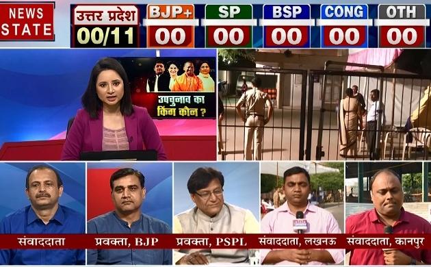 Assembly Election Result : देखिए रुझानों को लेकर ओपी मिश्रा और नवाब अली अकबर का मत