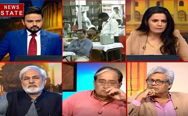 Haryana Assembly election Results : हरियाणा में फंसी भाजपा, अभी भी बहुमत से दूर