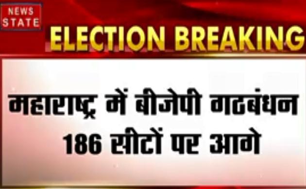 Assembly Election Result : महाराष्ट्र में बीजेपी गठबंधन 186 सीटों पर आगे, देखें MK वेणु का क्या कहना है
