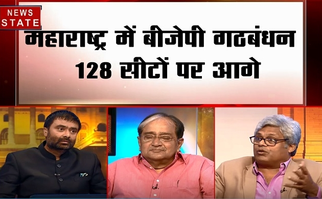 Assembly Election Result : महाराष्ट्र में बीजेपी गठबंधन 128 सीटों पर आगे, देखें MK वेणु का क्या कहना है