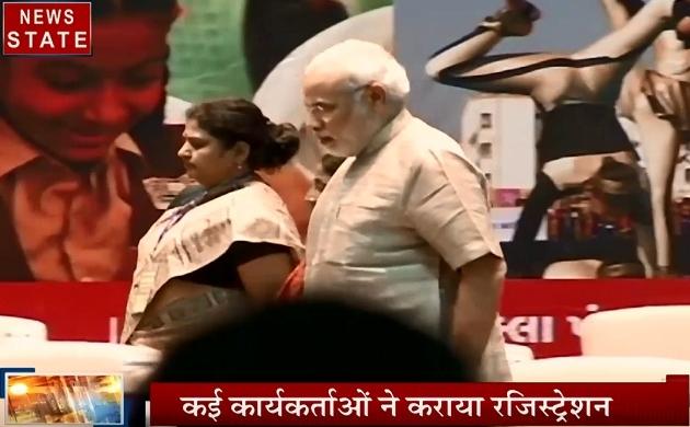 Uttar pradesh:वाराणसी- आज पीएम मोदी नमो ऐप के जरिये कार्यकर्ताओं से करेंगे संवाद