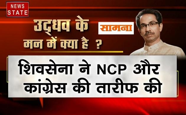 Maharashtra Election Results: सीएम पद को लेकर फंसा पेंच, कौन होगा मुख्यमंत्री?