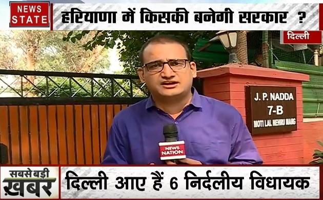 Haryana Assembly election Results : दिल्ली में जेपी नड्डा के घर पर हरियाणा को लेकर मंथन