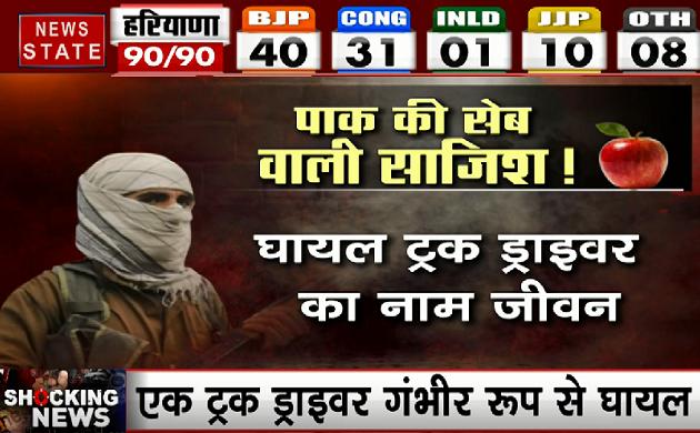 Shocking News: जम्मू कश्मीर में ट्रकों पर आतंकियों पर बोला हमला, देखिए ये Video