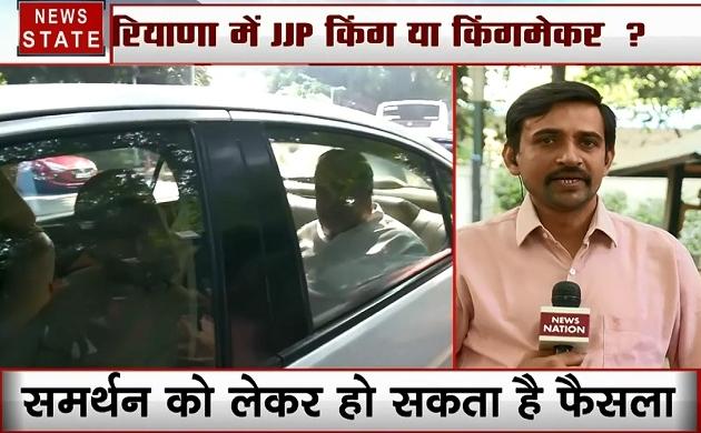 Haryana Assembly Election Results: सोनिया गांधी के आवास पर कांग्रेस की बैठक, सभी दिग्गज मौजूद