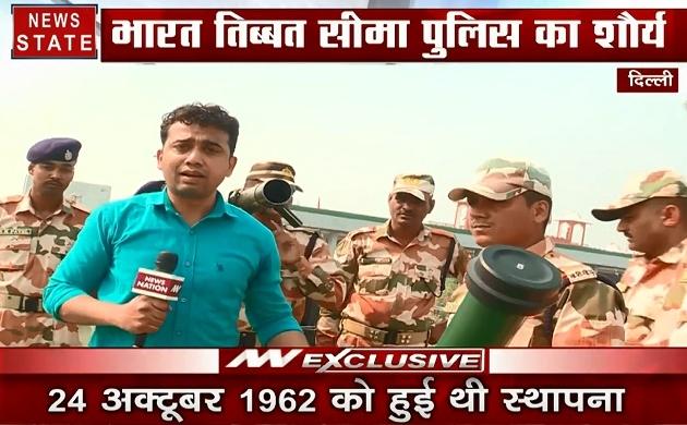 Special: भारत तिब्बत सीमा पर पुलिस का शौर्य, देखें हमारी स्पेशल रिपोर्ट