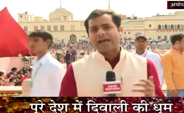 Madhya Pradesh Ayodhya Diwali: अयोध्या में दिवाली की छटा, रामलीला मंचन के साथ होगा दिव्य जश्न