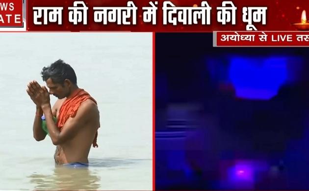 Ayodhya History: जब अमवस्या की काली रात, अयोध्या में जलाए गए थे दीयें, देखें अयोध्या की कहानी