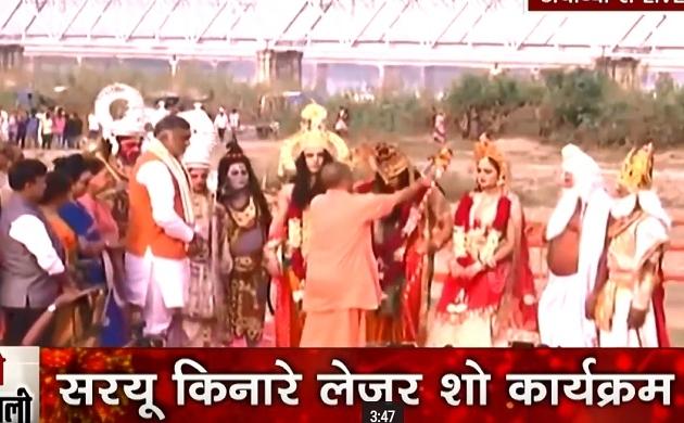 Ayodhya Deepostav: आसमान से बरसे पुष्प, योगी आदित्यनाथ ने किया श्रीराम- सीता का स्वागत