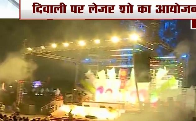 Delhi Diwali Laser Show: दिल्ली के कनॉट प्लेस में लेजर शो की शुरुआत, प्रदूषण रहित दिवाली मनाने की अपील