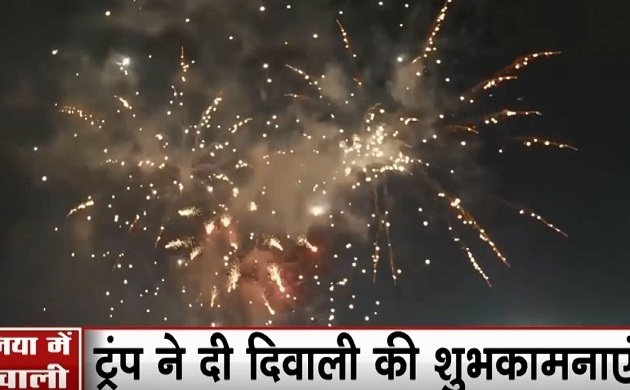 Diwali World: दिवाली के जश्न में डूबा पूरा हिंदुस्तान, ब्रिटेन से लेकर ऑस्ट्रेलिया में देखिएं कैसे मनाया जा रहा दीपोत्सव