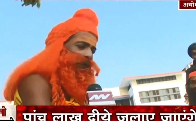 Ayodhya Deepostav: अयोध्या की दिव्य दिवाली, 11 झांकियों में दिखेगी रामयाण के प्रसंगों की कहानी