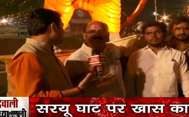 Ayodhya Diwali: श्री राम के साथ अयोध्या में सेल्फी वाली दिवाली, सरयू घाट पर लेजर शो कार्यक्रम
