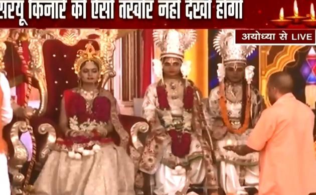 Ayodhya Deepostav: सीएम योगी ने उतारी भगवान श्रीराम और माता सीता की आरती, दिव्य दीपोत्सव की खास झलक