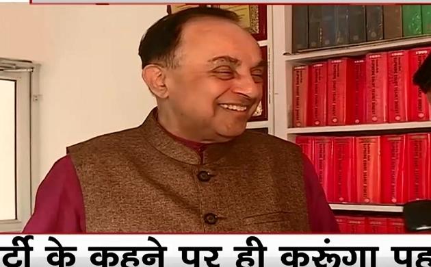 Subramanian Swamy: बीजेपी-शिवसेना विवाद पर स्वामी का बयान- दो भाईयों की लड़ाई, सीएम का विवाद सुलझा सकता हूं