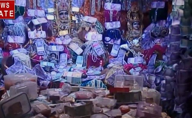 MP Dhanteras: रतलाम का अरबपित मंदिर, महालक्ष्मी मंदिर में चढ़ाया जाता है पैसें-गहनों का प्रसाद