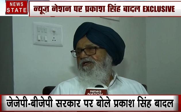 Haryana: मनोहर लाल खट्टर के शपथग्रहण समारोह में शामिल होंगे प्रकाश सिंह बादल