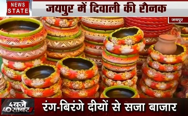 Diwali Special: जयपुर के बाजार में अनोखे दीये बने आकर्षण का केंद्र, देखें दिवाली की रौनक