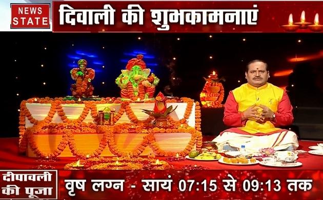 Diwali Special: दिवाली पर ऐसे करें पूजा, कभी नहीं होगी धन और शौर्य की कमी