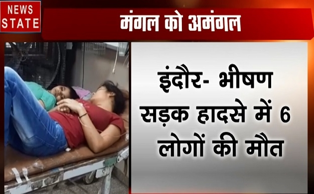 Madhya pradesh: दो कारों का जबरदस्त टक्कर, 6 लोगों की मौके पर ही मौत
