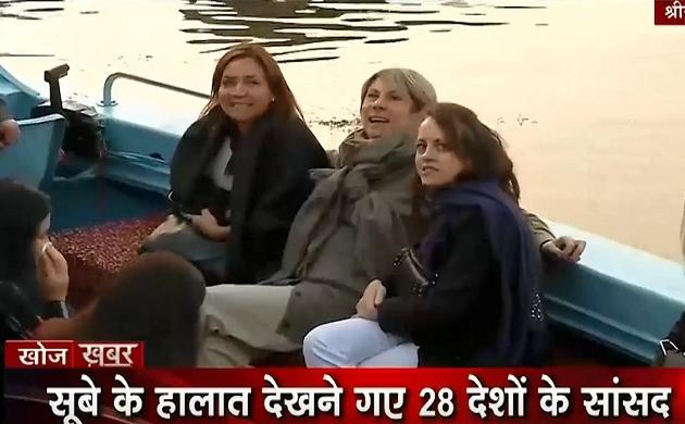 Khoj Khabar: CM की कुर्सी पर बीजेपी-शिवसेना की बहस, EU सांसदो के कश्मीर दौरे पर विपक्ष का क्रेंद पर हमला