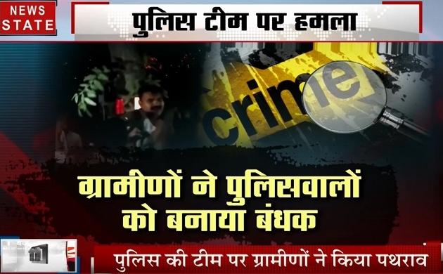 Uttar pradesh: वाराणसी- लूट के आरोपियों को पकड़ने के लिए पहुंची पुलिस पर हमला, देखें VIDEO
