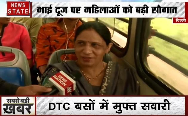 Delhi : सीएम केजरीवाल ने दिया दिल्ली की महिलाओं को भाई दूज का गिफ्ट, अब बस में सफर करें Free