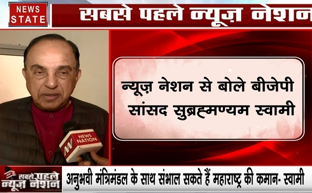 Delhi : सुब्रमण्यम स्वामी ने बीजेपी पर दागा सेल्फ गोल, बोले- आदित्य ठाकरे सीएम पद के योग्य