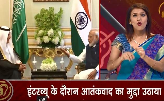 Samachar Vishesh: भारत- सऊदी अरब आतंकवाद से पीड़ित, अनंतनाग में एक आतंकी ढ़ेर- देखिए समाचार विशेष