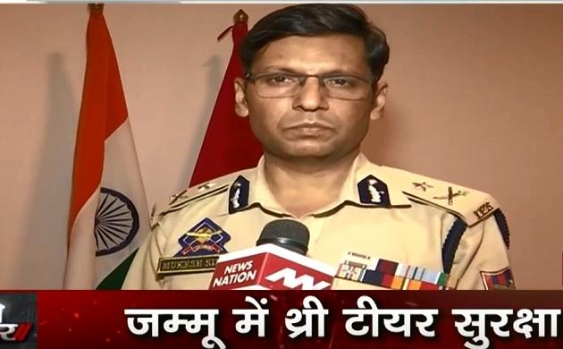 Jammu IG Mukesh Singh: आंतकी साजिश से पहले जम्मू में थ्री टीयर सुरक्षा, 1 नवंबर से बनेगा केंद्र शासित प्रदेश