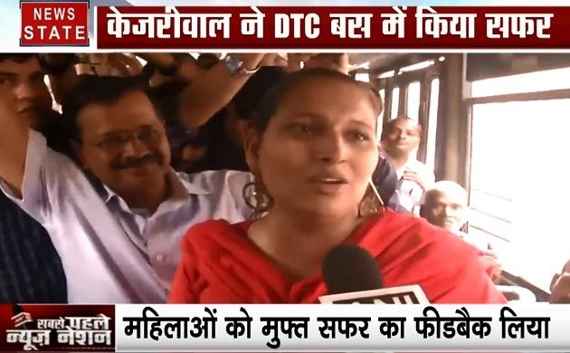 Delhi: दिल्ली के सीएम केजरीवाल ने किया DTC बस में सफर, महिलाओं से लिया फीडबैक