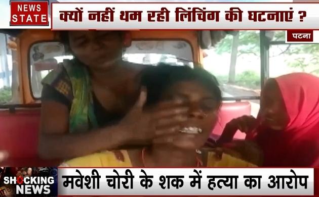 बिहार: पटना-मवेशी चोरी के शक में युवक की पीट पीट कर हत्याा