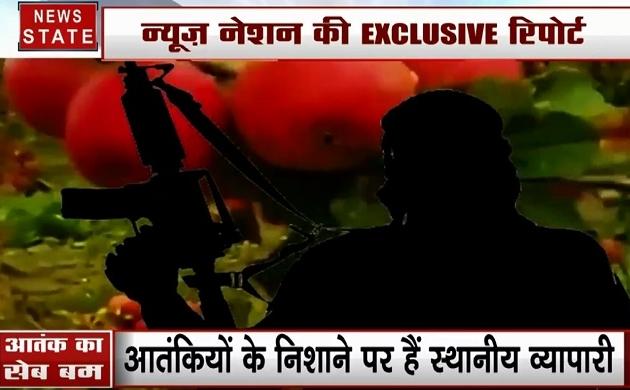 Jammu kashmir : घाटी में सेब पर कब्जे के लिए आतंकी गैंगवॉर!