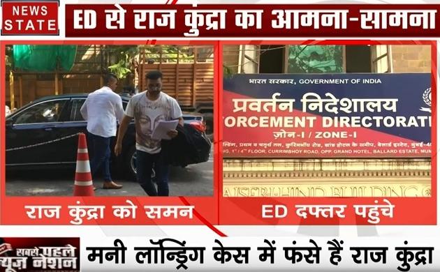 Bollywood: शिल्पा शेट्टी के पति राज कुंद्रा का दाऊद से कनेक्शन!, ED के सामने पेशी