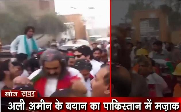 Khoj Khabar: इमरान के मंत्री की भारत- अमेरिका पर मिसाइल दागने की धमकी, पाक मीडिया में उड़ा मजाक