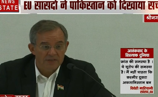 Khoj Khabar: आतंक के खिलाफ भारत के साथ EU, शिवसेना को मनाने के लिए बीजेपी का नया फॉर्मूला !