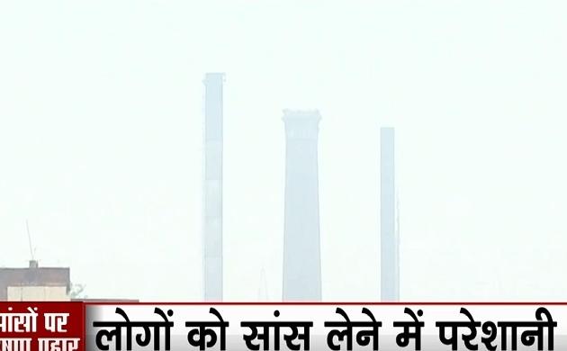 Delhi Pollution: प्रदूषण से घुंटा लोगों का दम, पराली के धुएं ने तबाह की दिल्ली की हवा