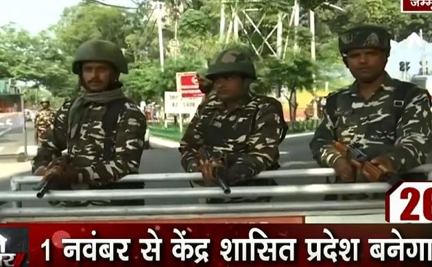 Jammu Union Territory: आतंकी साजिश का अलर्ट, 1 नवंबर से पहले जम्मू सचिवालय के बाहर बढ़ाई गई सुरक्षा