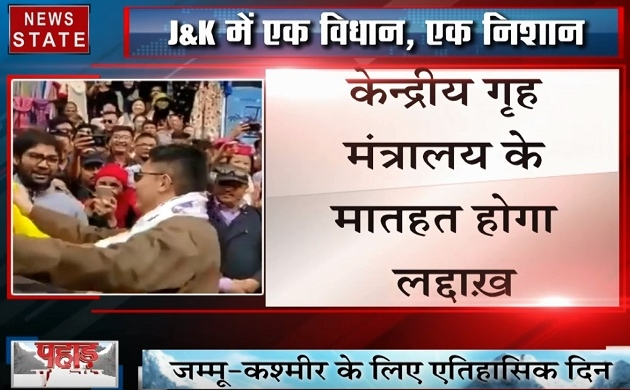 Jammu kashmir :बदल गया जम्मू-कश्मीर का भूगोल, आरके माथुर ने ली लद्दाख के उपराज्यपाल पद की शपथ